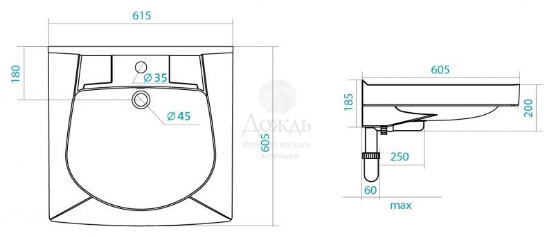 Купить Santek Пилот 60 1.WH30.1.971, 61,5 см в интернет-магазине Дождь