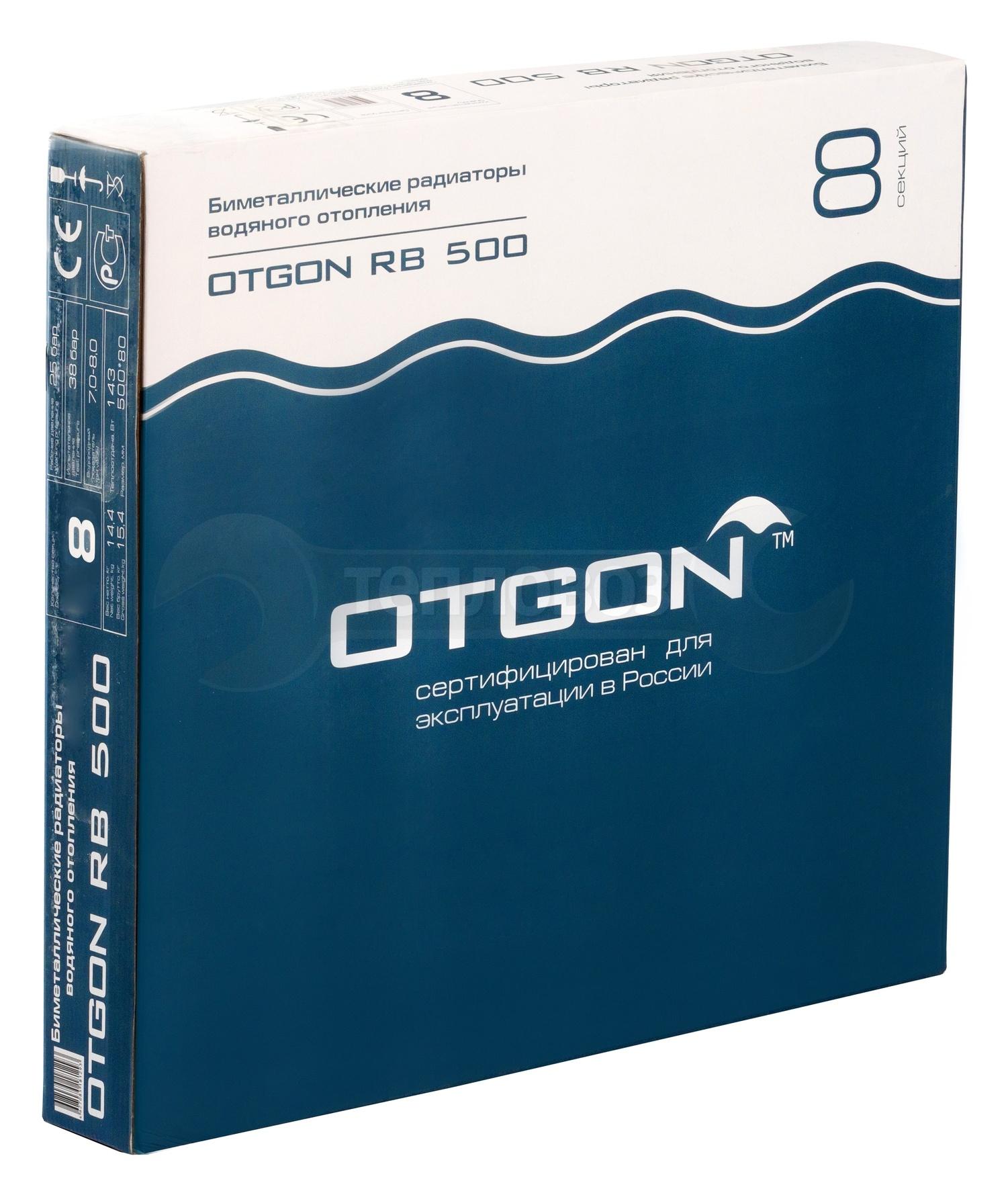OTGON RB 500, 8 секций
