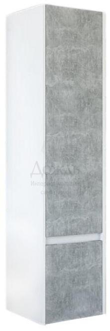 Купить Sanflor Калипсо белый / серый в интернет-магазине Дождь