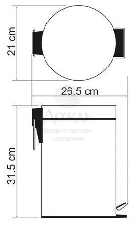 Купить Wasserkraft K-635, 5л в интернет-магазине Дождь