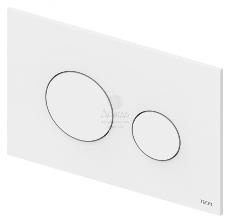 Купить TECEloop 9240600, белый в интернет-магазине Дождь