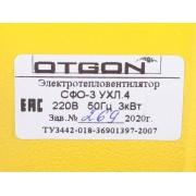 Пушка электрическая (тепловентилятор) Otgon СФО-3, 3 кВт