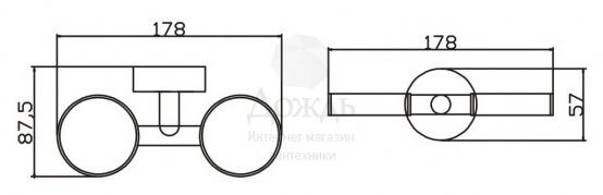 Купить Coffer Solar 5155-02 в интернет-магазине Дождь