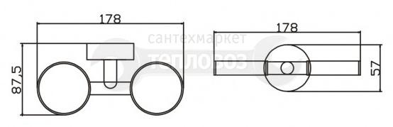 Coffer Solar 5155-01