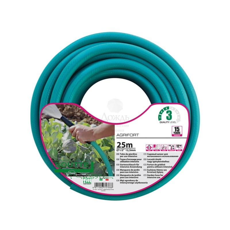 """Купить Fitt Agri Fort 1/2"""", 25 мм, зеленый в интернет-магазине Дождь"""