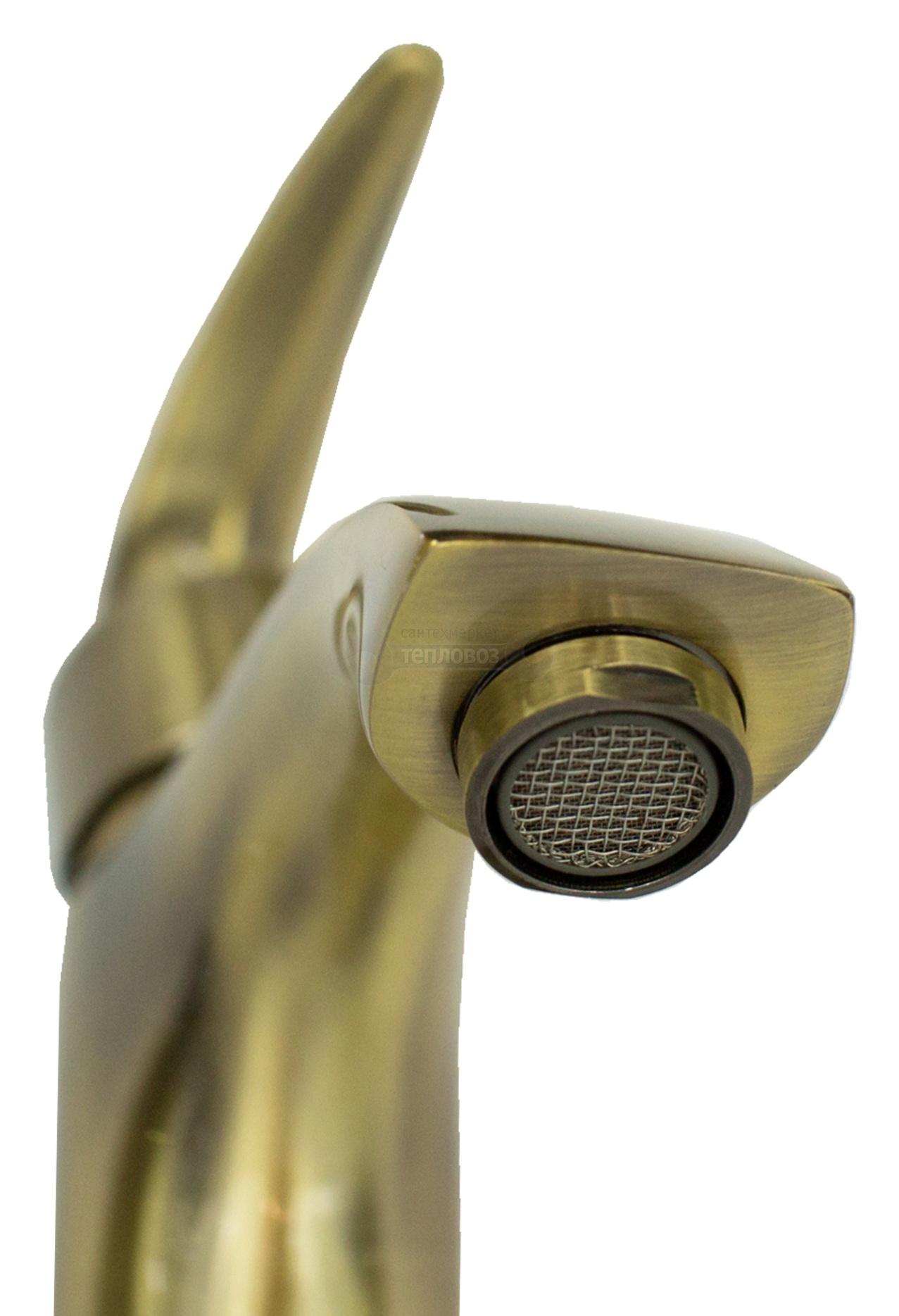 Coffer Axco MS-B2301, бронза