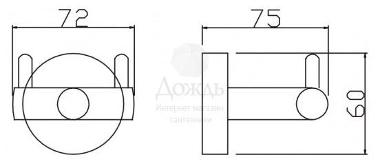 Купить Coffer Solar 5154-2 в интернет-магазине Дождь