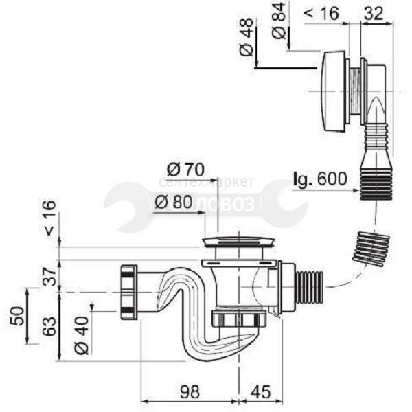 Wirquin 30717569 (SB600)
