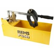 Купить Rems 115000 Пуш, ручной в интернет-магазине Дождь