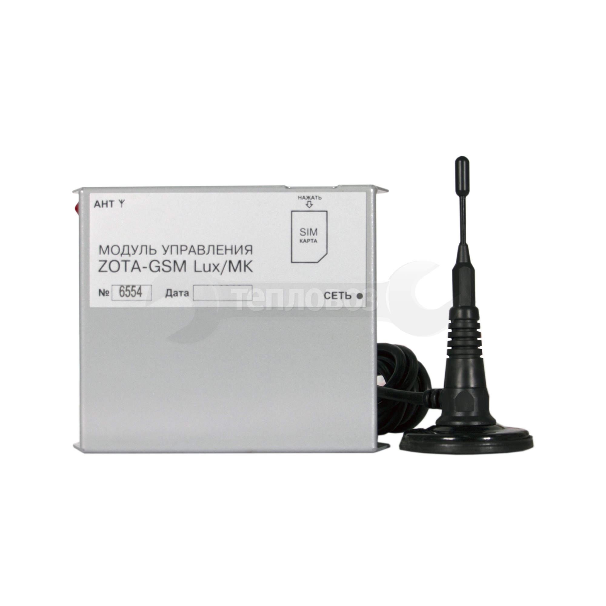 Zota GSM LUX/MK
