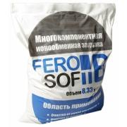 Купить Aquatech FeroSoft-В (8,33л, 5,7кг) в интернет-магазине Дождь