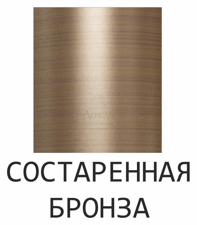 Купить Двин G, 80х50 см, состаренная бронза в интернет-магазине Дождь