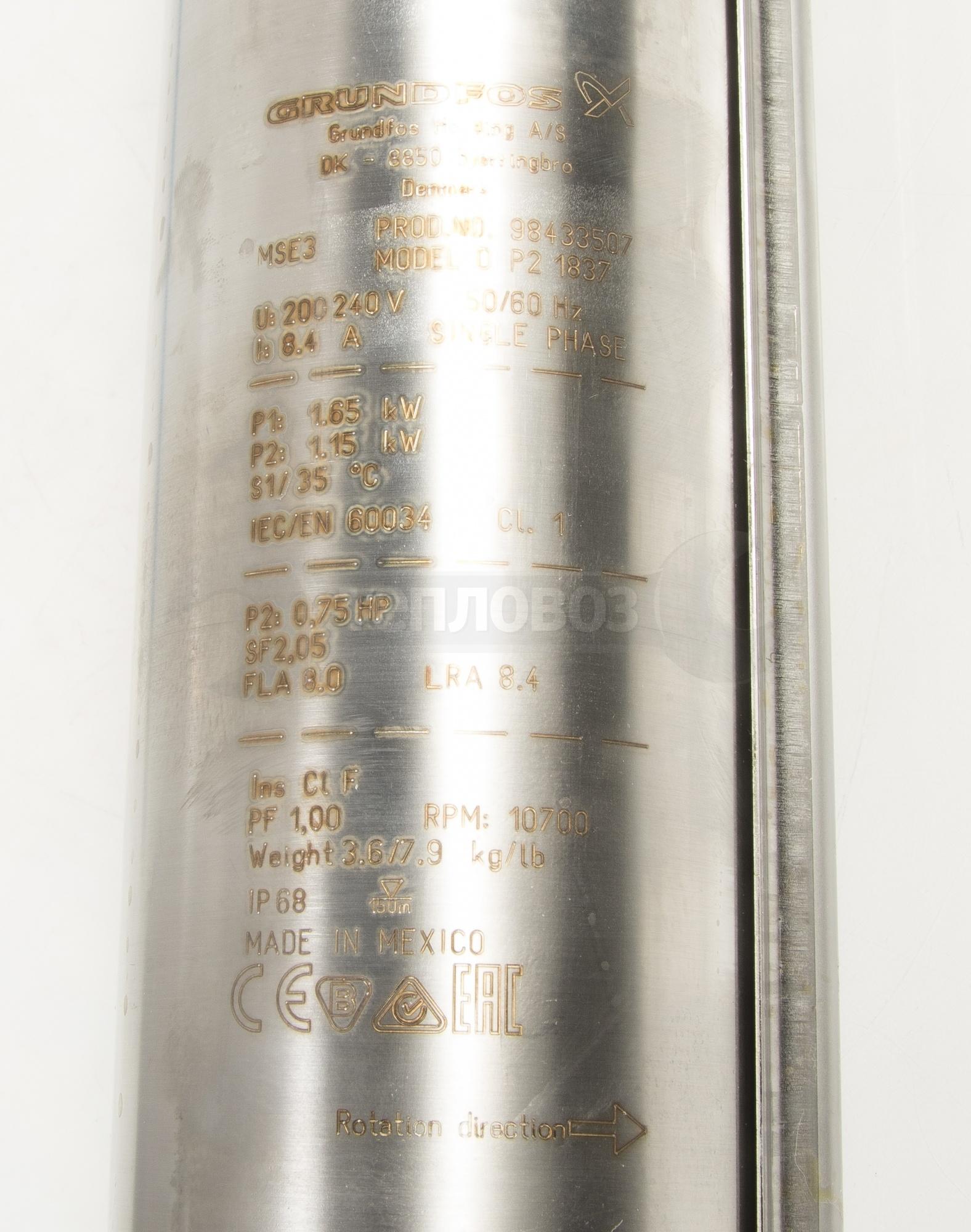 Grundfos 96510152 SQE 2-70