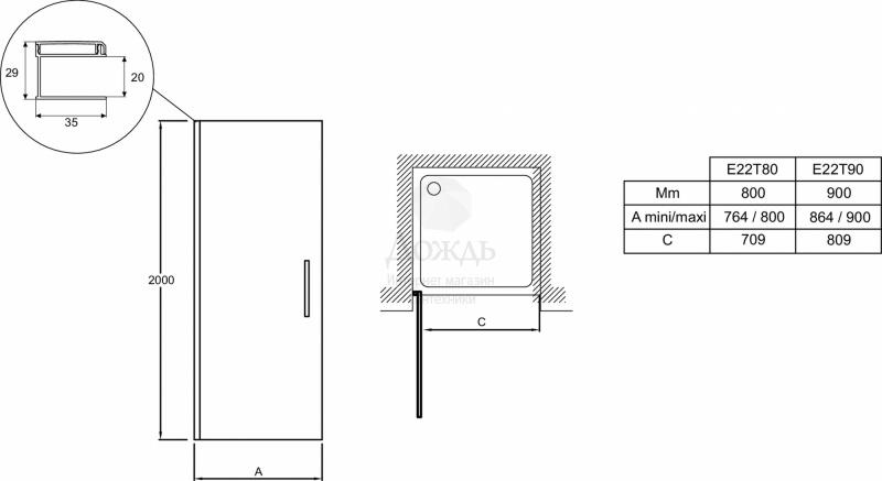 Купить Jacob Delafon Contra E22T90-GA, 90 см в интернет-магазине Дождь