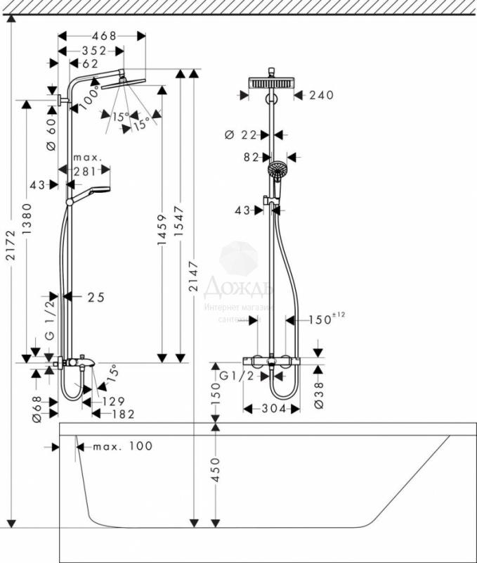 Купить Hansgrohe Crometta E 240 27298000 в интернет-магазине Дождь
