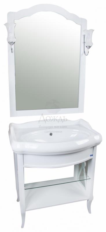 Купить Smile Империал 76 см, белый в интернет-магазине Дождь