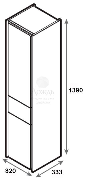 Купить ROCA RONDA ZRU9303006, 32 см, бетон/белый в интернет-магазине Дождь
