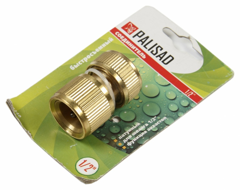 """Купить Palisad 66240, 1/2"""" в интернет-магазине Дождь"""