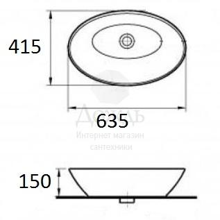 Купить Coffer ART A476, 63,5 см в интернет-магазине Дождь