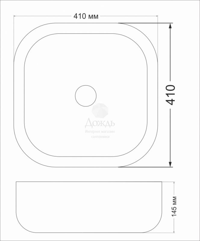 Купить COFFER ART A420, 41см в интернет-магазине Дождь