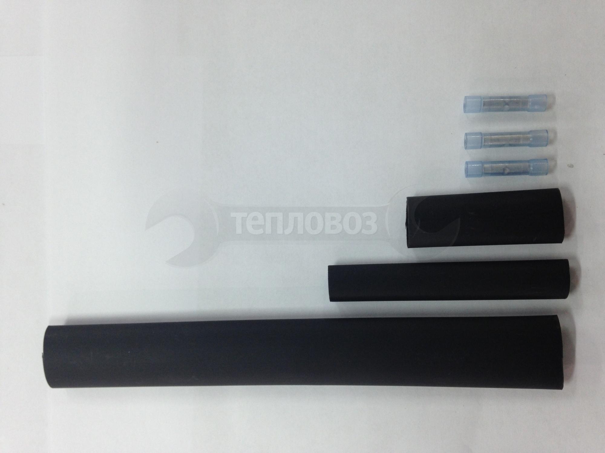 Комплект для заделки саморегулируемого нагревательного кабеля