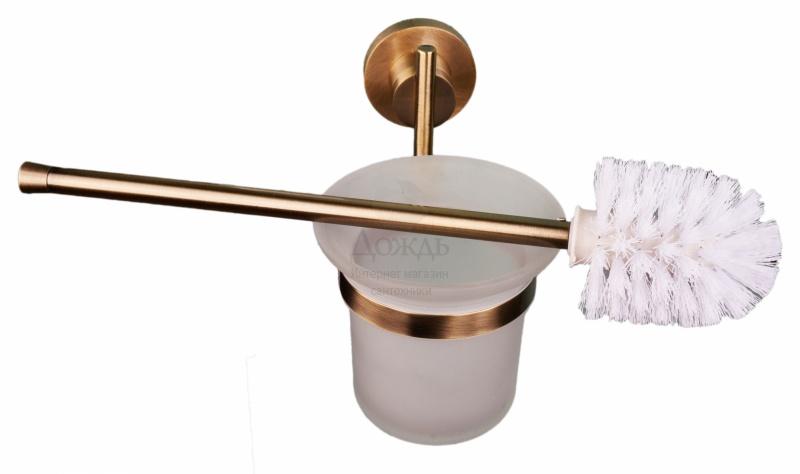 Купить Coffer Boreal B5057 в интернет-магазине Дождь
