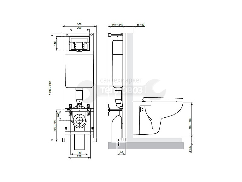 Ideal Standard Tema W3710AA, хром