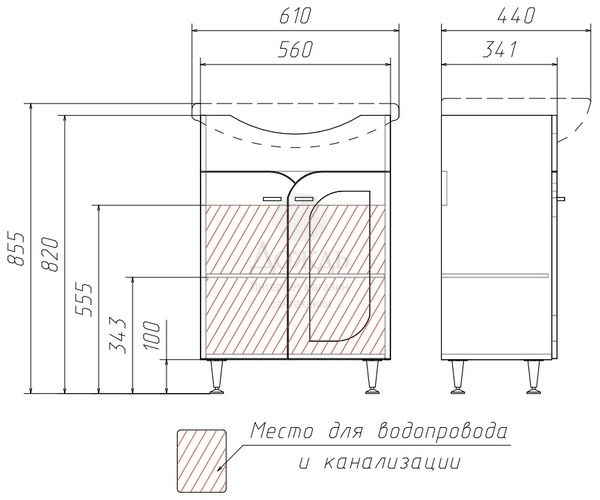 Купить Домино Элегия Антика 61,5см, белый в интернет-магазине Дождь