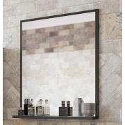 Купить Sanflor Норд 80, 76,2 см, черный в интернет-магазине Дождь