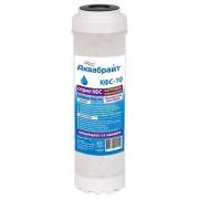 Купить Аквабрайт SL 10'' КФС-10 в интернет-магазине Дождь