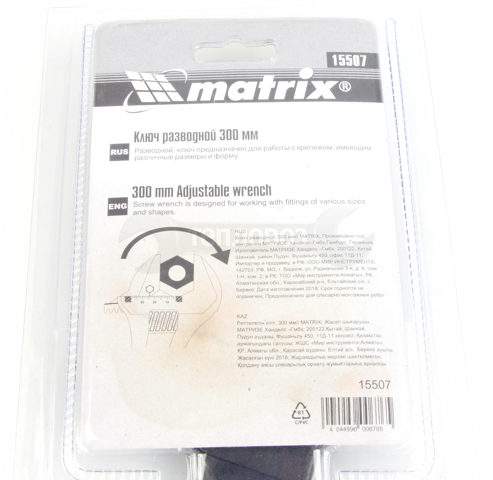 Matrix 15507