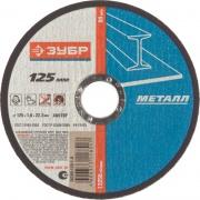 Купить Зубр 36200-125-1.0, 125х1,0х22,2 мм. в интернет-магазине Дождь
