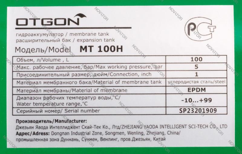 Otgon MT 100H, 100 л горизонтальный, без манометра