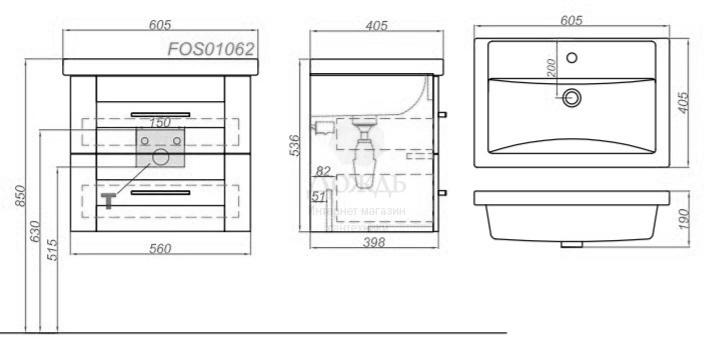 Купить Aqwella Foster 60,5 см,дуб сонома в интернет-магазине Дождь