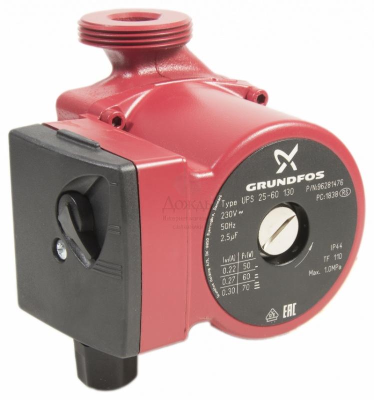Купить Grundfos 96281476 UPS 25-60 (130 мм) в интернет-магазине Дождь