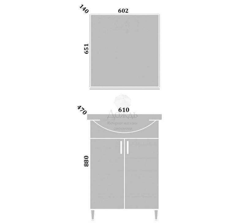 Купить Sanflor Мокко 61 см, венге в интернет-магазине Дождь