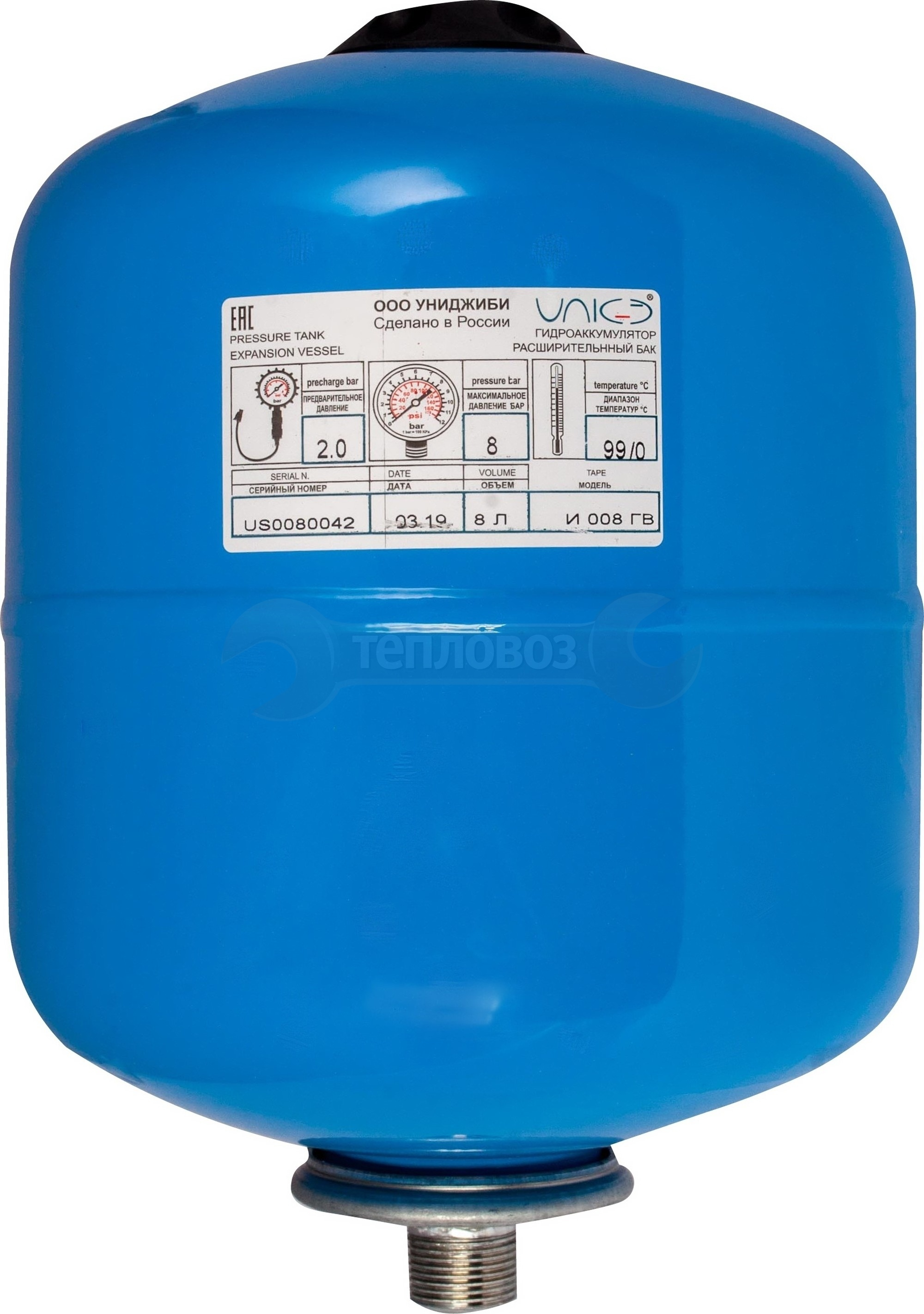 Купить Униджиби И008ГВ 8 л вертикальный в интернет-магазине Дождь