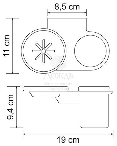 Купить Wasserkraft Kammel K-8326 в интернет-магазине Дождь