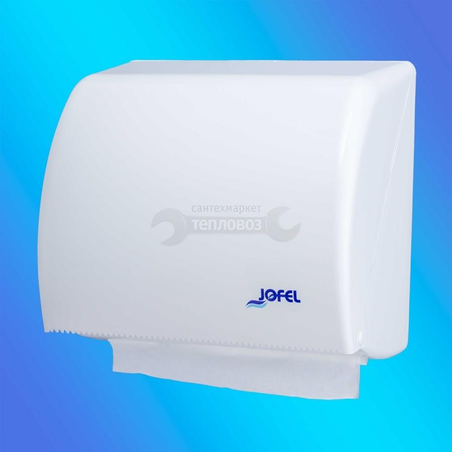 Jofel Azur AH45000 (45001)