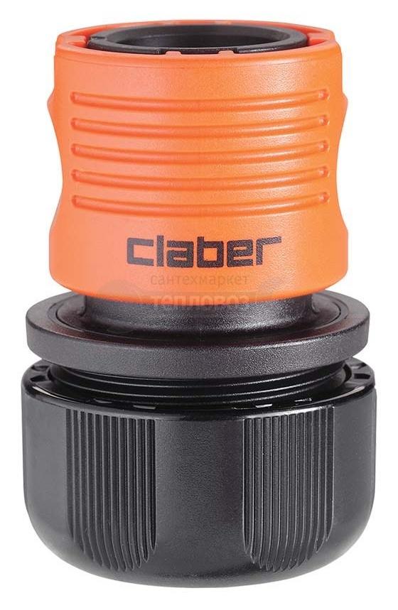 """Купить Claber 8608, 3/4"""" в интернет-магазине Дождь"""