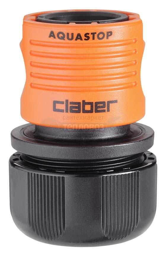 """Купить Claber 8604, 3/4"""" в интернет-магазине Дождь"""