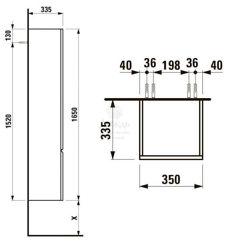 Купить LAUFEN PRO L, 35 см в интернет-магазине Дождь