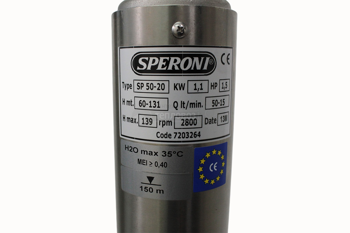 Speroni SPM 50-20