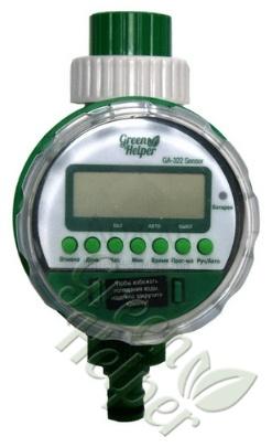 Купить Green Helper GA-322S в интернет-магазине Дождь