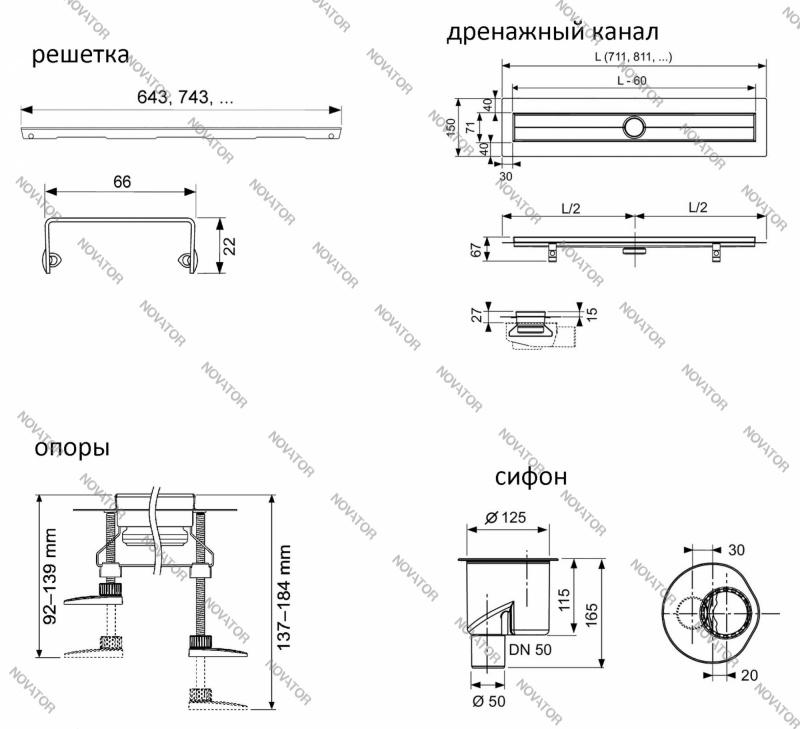 TECEdrainline 6 010 00, 1,3 л/с 1000мм, хром