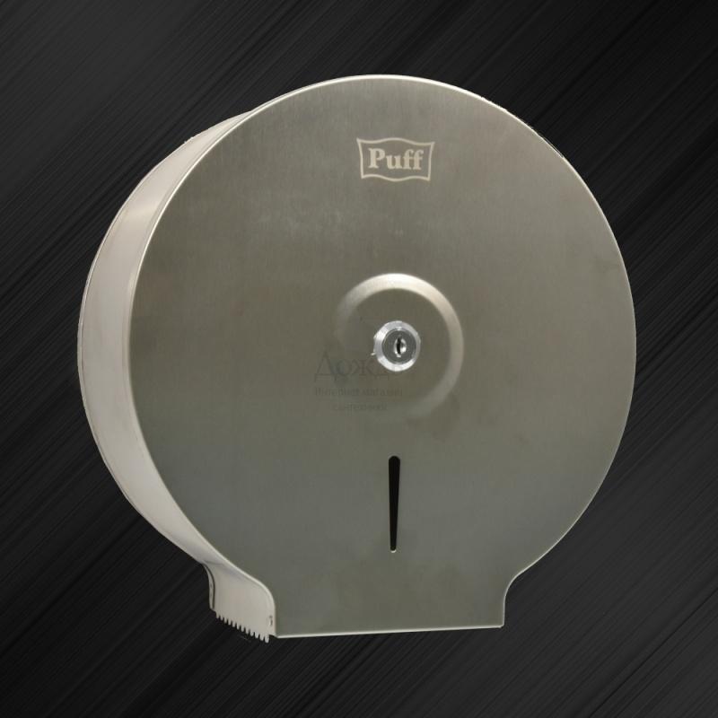 Купить Puff 7610 в интернет-магазине Дождь