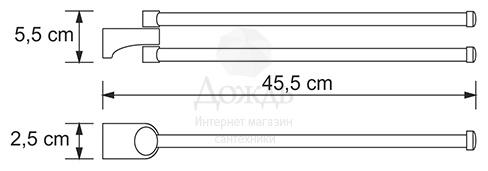 Купить Wasserkraft Kammel K-8331, 45,5 см в интернет-магазине Дождь