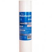 Купить Аквабрайт SL 10'' ПП-5М (5 mcr) в интернет-магазине Дождь