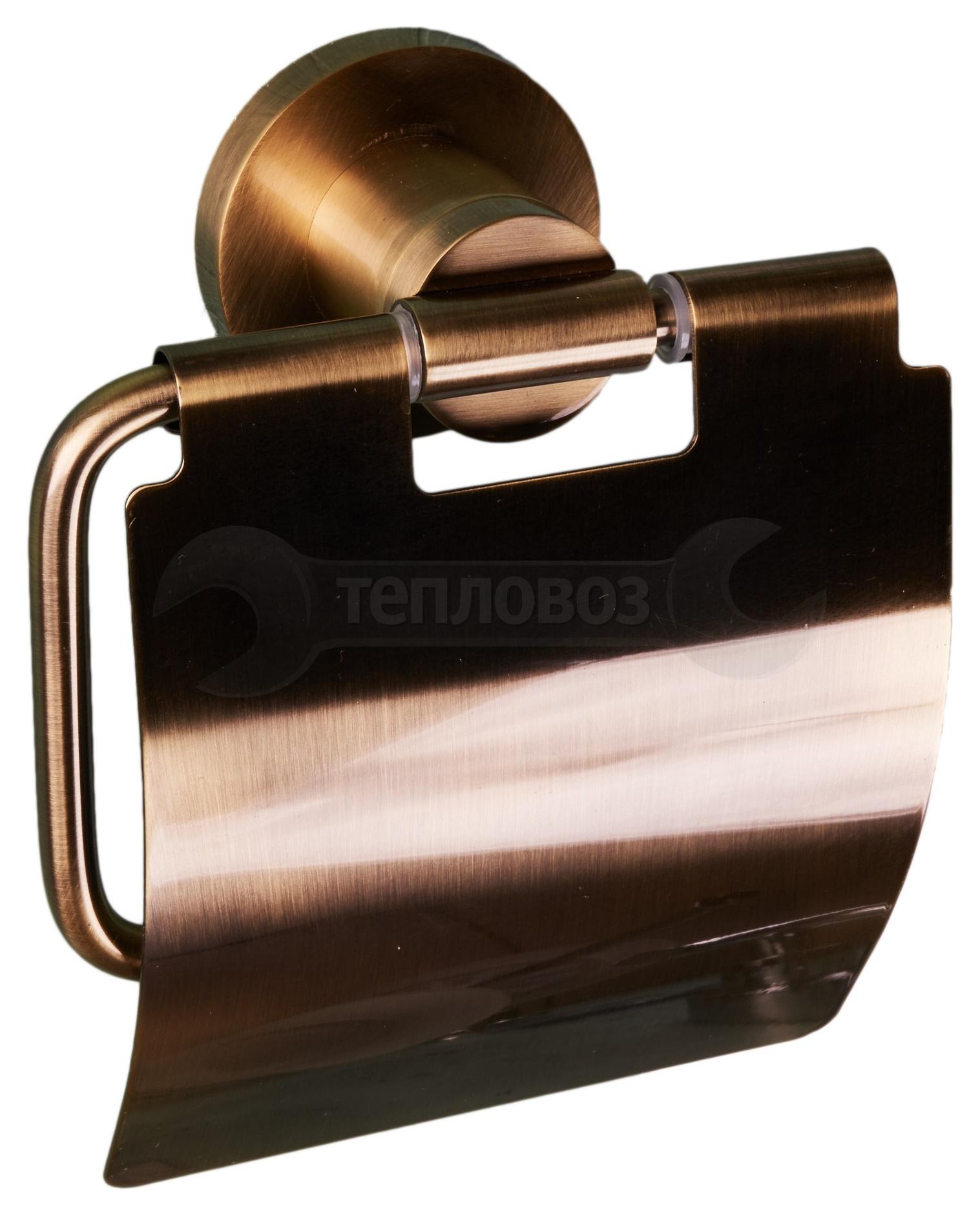 Купить Coffer Boreal B5051 в интернет-магазине Дождь