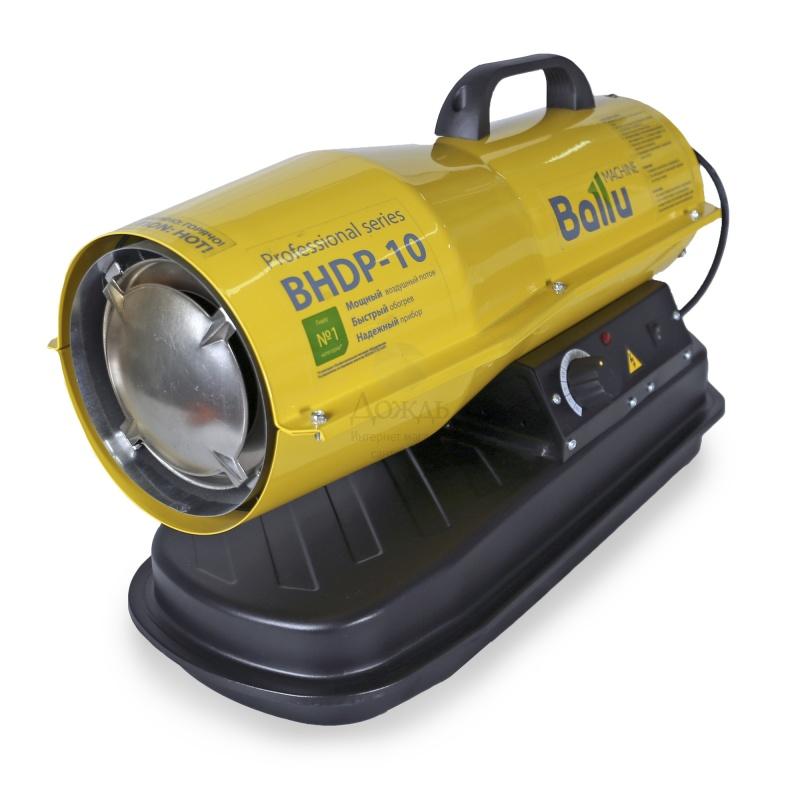 Купить Ballu Bhdp-10 кВт в интернет-магазине Дождь